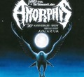 amorphis-20-years-tales small